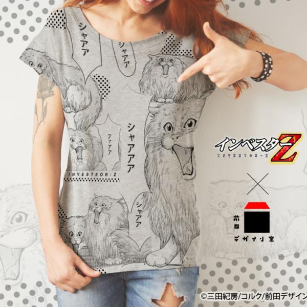 「威嚇するネコ」Tシャツ