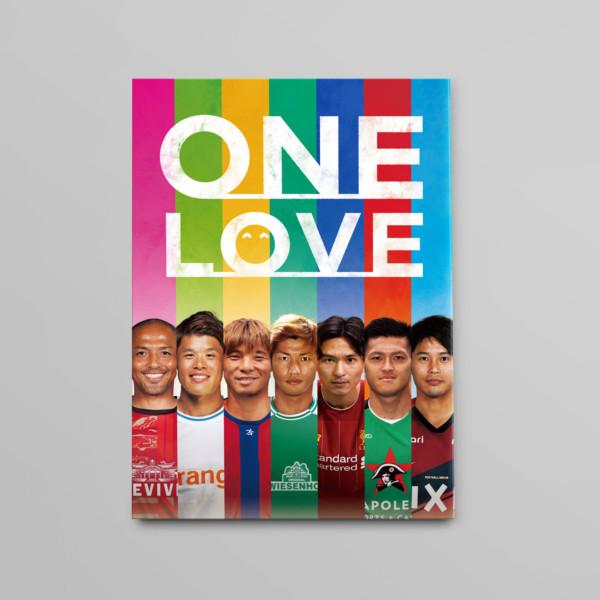 フリーマガジン『ONE LOVE』デザイン・装丁